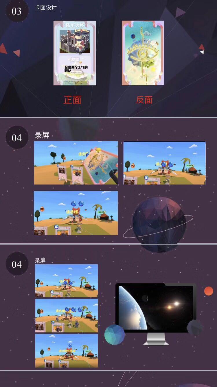 WeChat Image_20180909052442