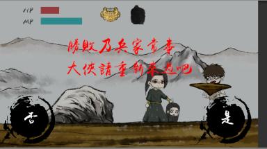 WeChat Image_20180316045006