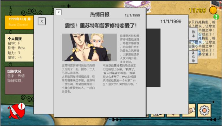 WeChat Image_20190301032840