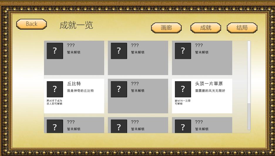 WeChat Image_20190301032901