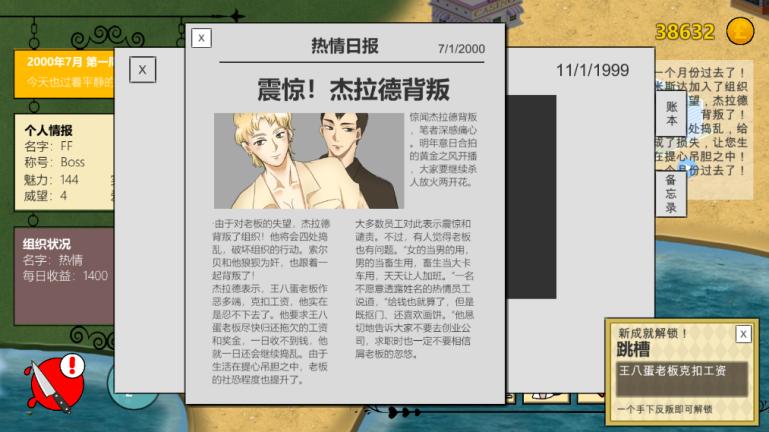 WeChat Image_20190301032949
