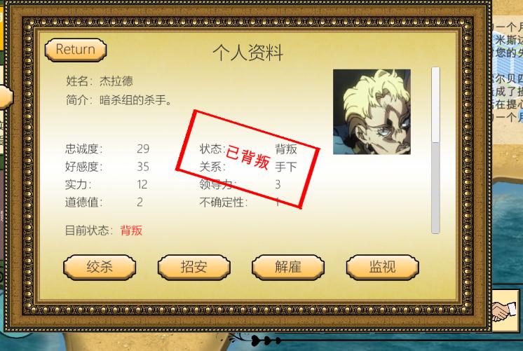 WeChat Image_20190301032955