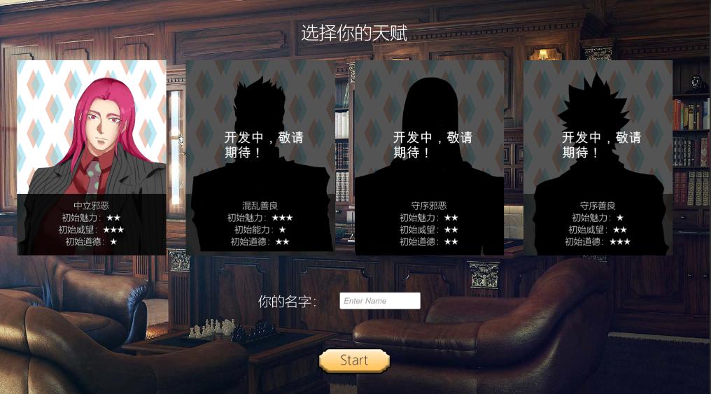 WeChat Screenshot_20190301050137